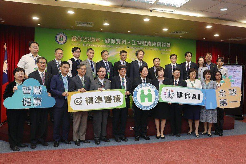 賴清德副總統今(27)日上午出席「健保25週年健保資料人工智慧應用研討會」。  圖/總統府提供