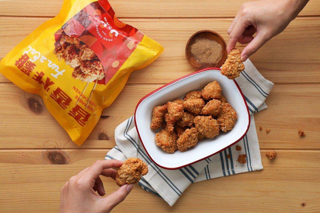 繼光香香雞全新推出「香香炸雞」冷凍包,每包195元。圖/繼光香香雞提供