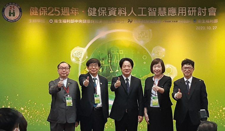 健保資料人工智慧應用研討會,左起為廣達腦公司董事長林百里、健保署署長李伯璋、副總...