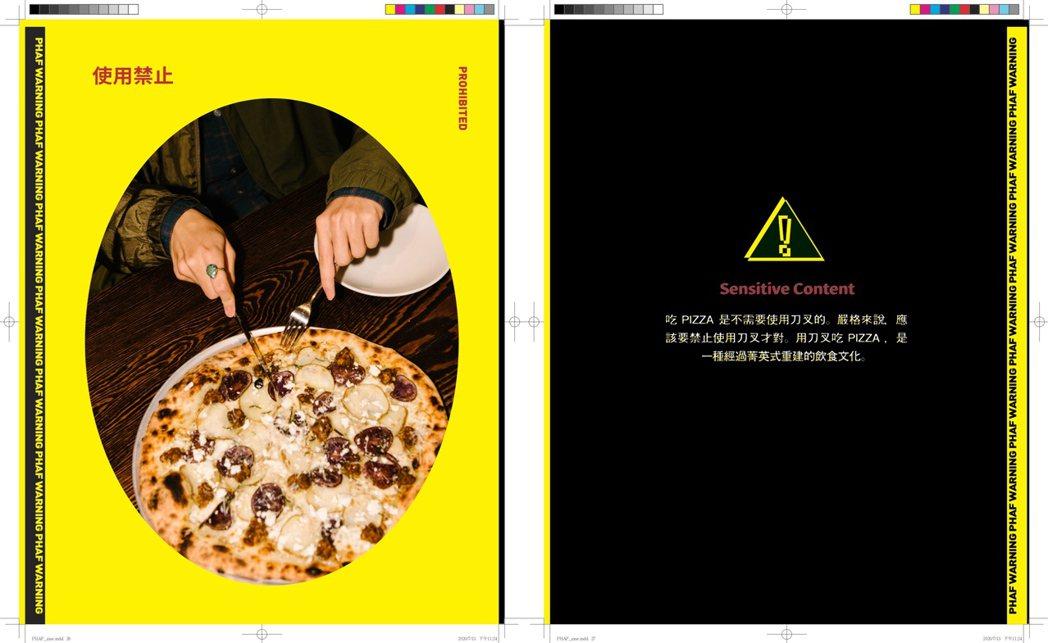 500趴將讓你體驗到吃pizza其實是一件很酷的事。 圖/披薩有張臉提供