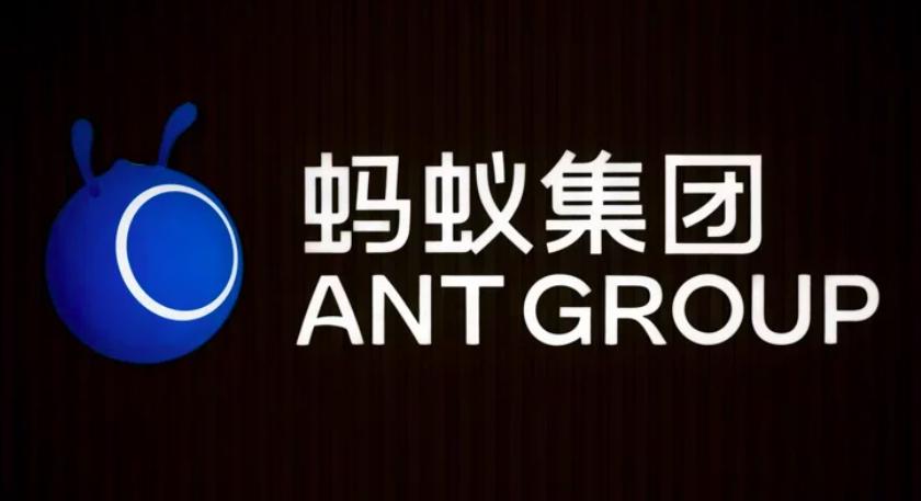 螞蟻集團在港股IPO的國際發售部分已經被大量超額認購。 歐新社
