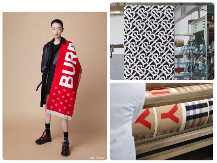Burberry推出客製化圍巾,周冬雨配襯的是限量款徽標星辰圖案緹花款式。圖/B...