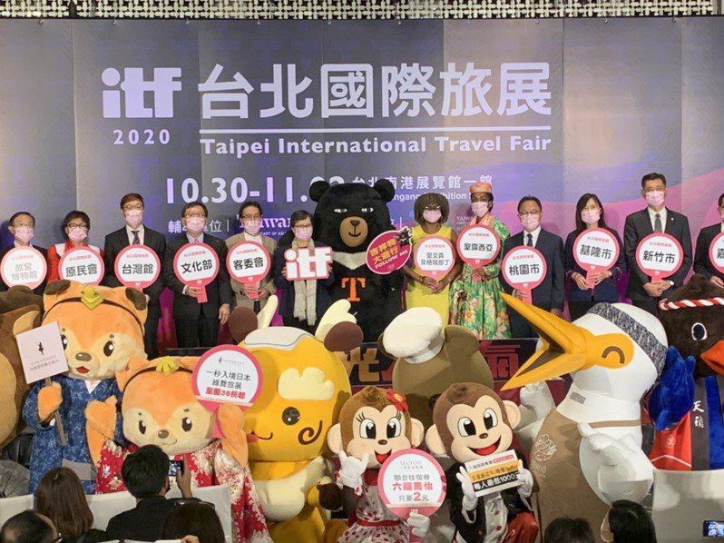 2020年疫後全球最盛大的觀光旅遊盛會「2020 ITF台北國際旅展」,即將於10月30日至11月2日在台北南港展覽館盛大登場。  記者楊文琪/攝影