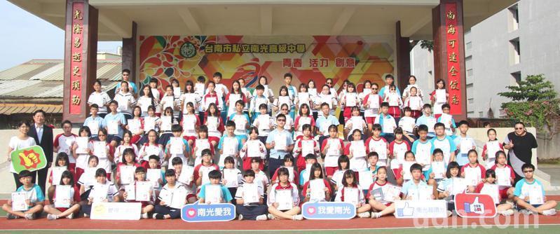 教育部國教署舉辦「Cool English 美旅達人」比賽成績出爐,台南新營南光高中有98名學生答題全對,居全市第一。圖/學校提供
