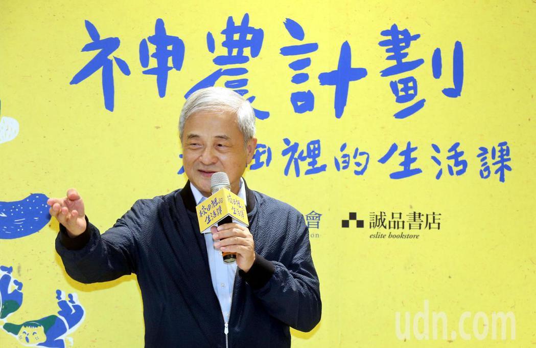 台灣好基金會神農計畫七周年成果展,創辦人柯文昌出席致詞。記者林俊良/攝影