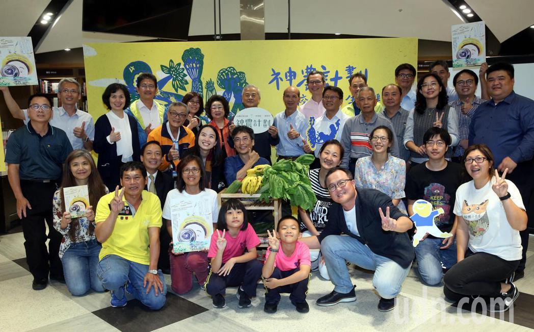 台灣好基金會神農計畫七周年成果展,以有機飲食、土地教育、家鄉認同為核心,結合有機...