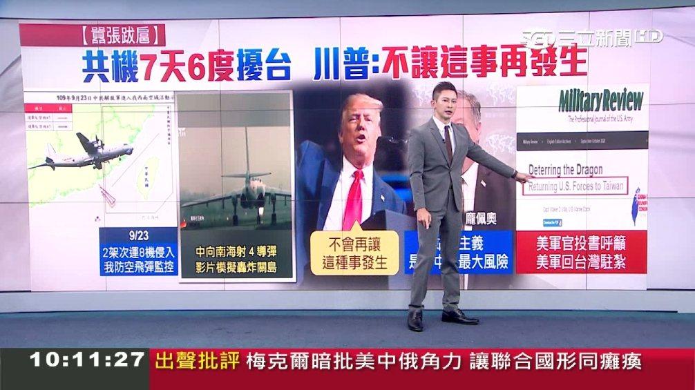 王顯瑜擅長解析國際新聞。圖/王顯瑜提供