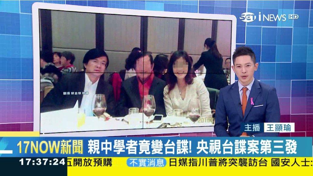 王顯瑜播報新聞形象專業。圖/王顯瑜提供