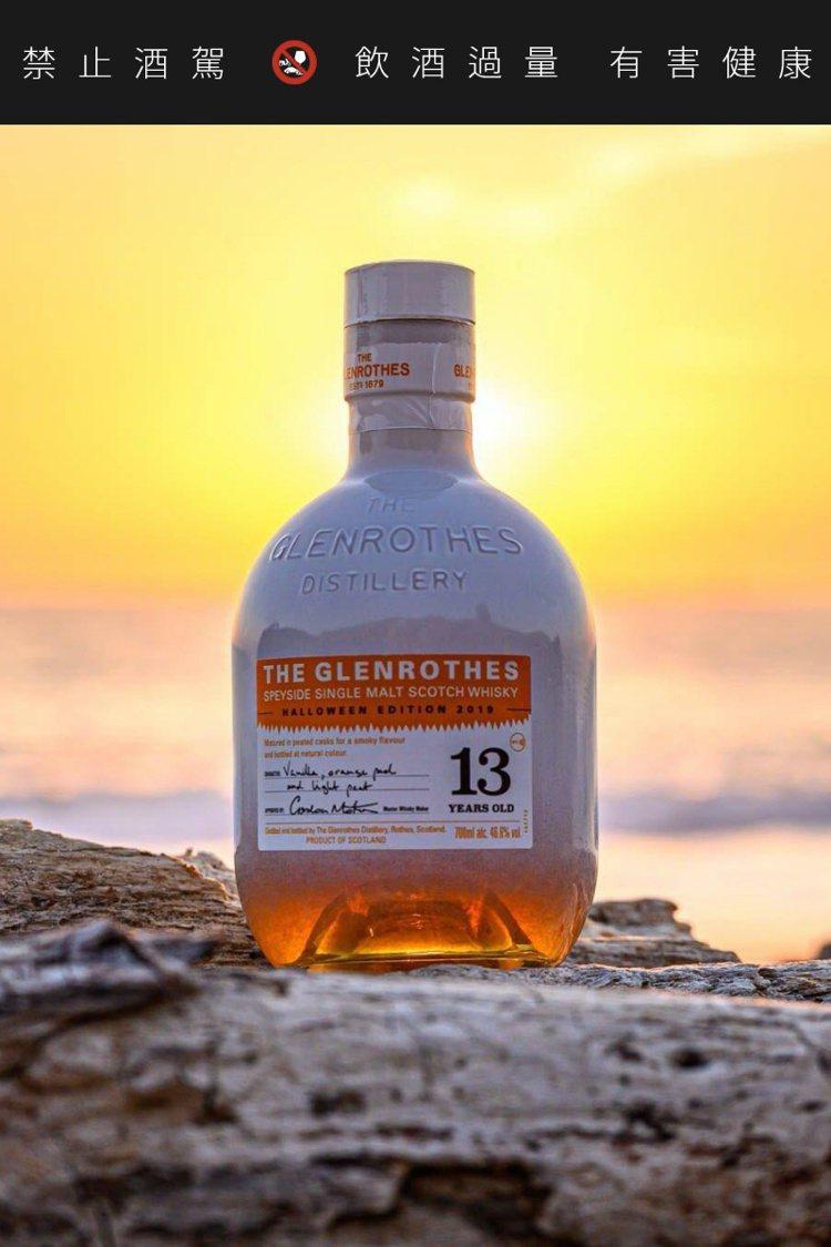 萬聖節版本格蘭路思13年,全球限量5,000瓶。圖/格蘭路思提供。提醒您:禁止酒...