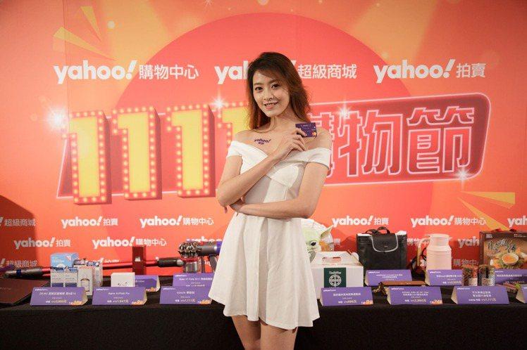 Yahoo奇摩電商於雙11檔期全新升級Yahoo聯名卡,即辦即用、新卡現享折扣、...