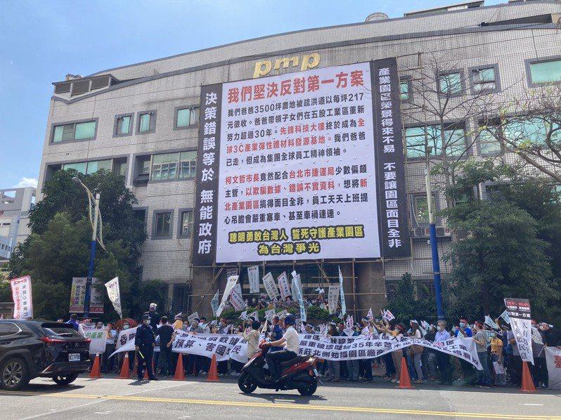 今天500名廠家代表今在先鋒材料科技公司總部門口高舉白布條抗議。記者江婉儀/攝影