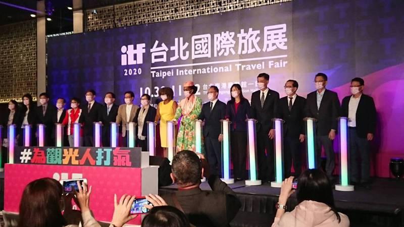 「2020 ITF台北國際旅展」即將於10月30日至11月2日在台北南港展覽館盛大登場,今天舉行展前記者會,台灣觀光協會以「#為觀光人打氣」為號召。記者黃淑惠/攝影