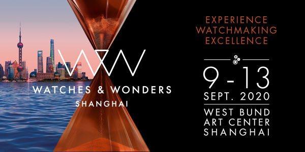 Watches & Wonders表展日前於上海舉辦。圖/取自Watches & Wonders網站
