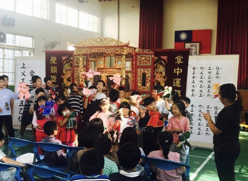 學校推廣本土語言教育,圖僅為示意。圖/桃市教育局提供