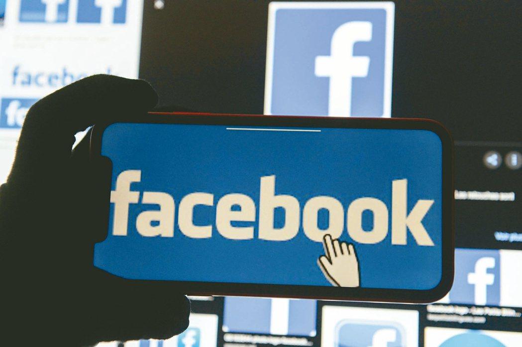 臉書推出「Facebook Gaming」服務,進軍雲端遊戲領域,加入Googl...