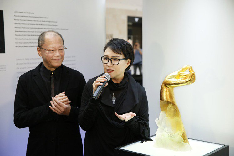 《Goodbye Movie,Hello Liuli—楊惠姍 張毅琉璃藝術展》去...