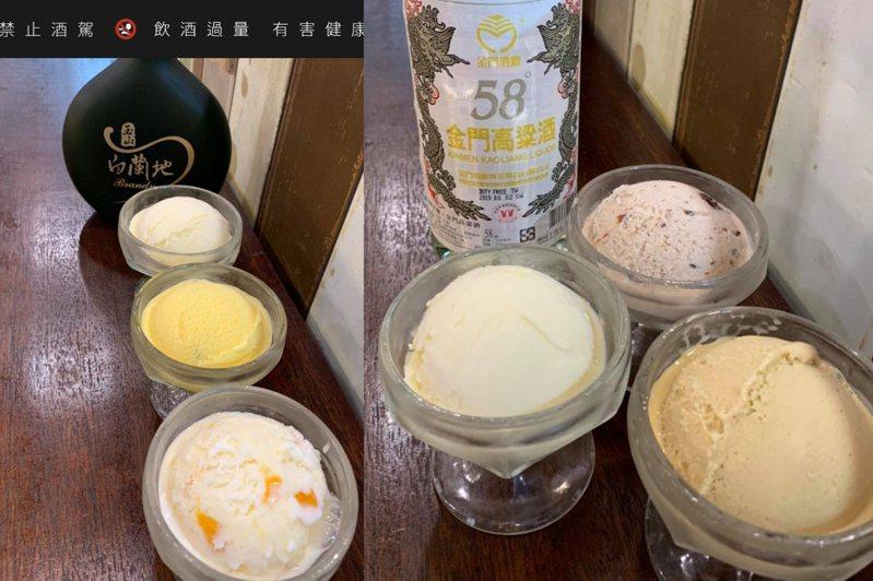 圖/摘自雪王冰淇淋臉書。提醒您:禁止酒駕 飲酒過量有礙健康。