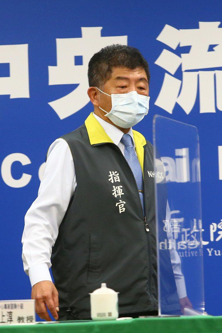 中央流行疫情指揮中心指揮官陳時中。 聯合報系資料照/記者葉信菉攝影
