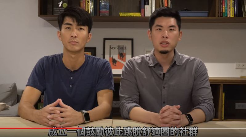 YouTube頻道「嘟嘟人」由蘋果工程師Ian及美國精算師Eric共同組成,2人辭掉海外高薪工作後,決定回台完成夢想。圖擷自YouTube頻道「嘟嘟人」