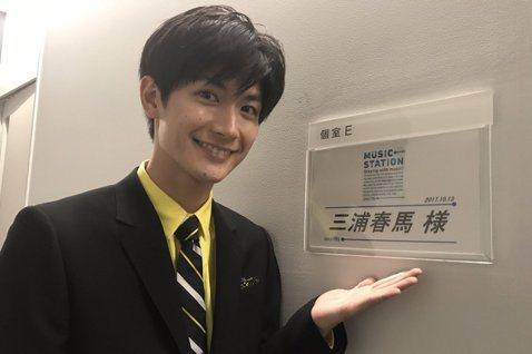 日本30歲男星三浦春馬7月18被發現於自宅身亡,令人心痛震驚。而他離世至今已3個月,告別式遲遲未舉行,經紀公司AMUSE今(28)於官網發出公告,表示三浦春馬的告別式將延至明年舉辦。在AMUSE發出...
