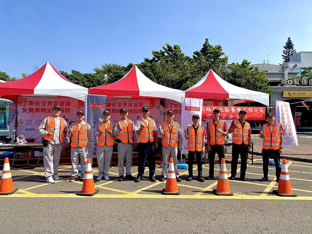 這項活動自2010起已連續地舉辦第10年,台灣戴姆勒亞洲商車對社會公益活動不遺餘...