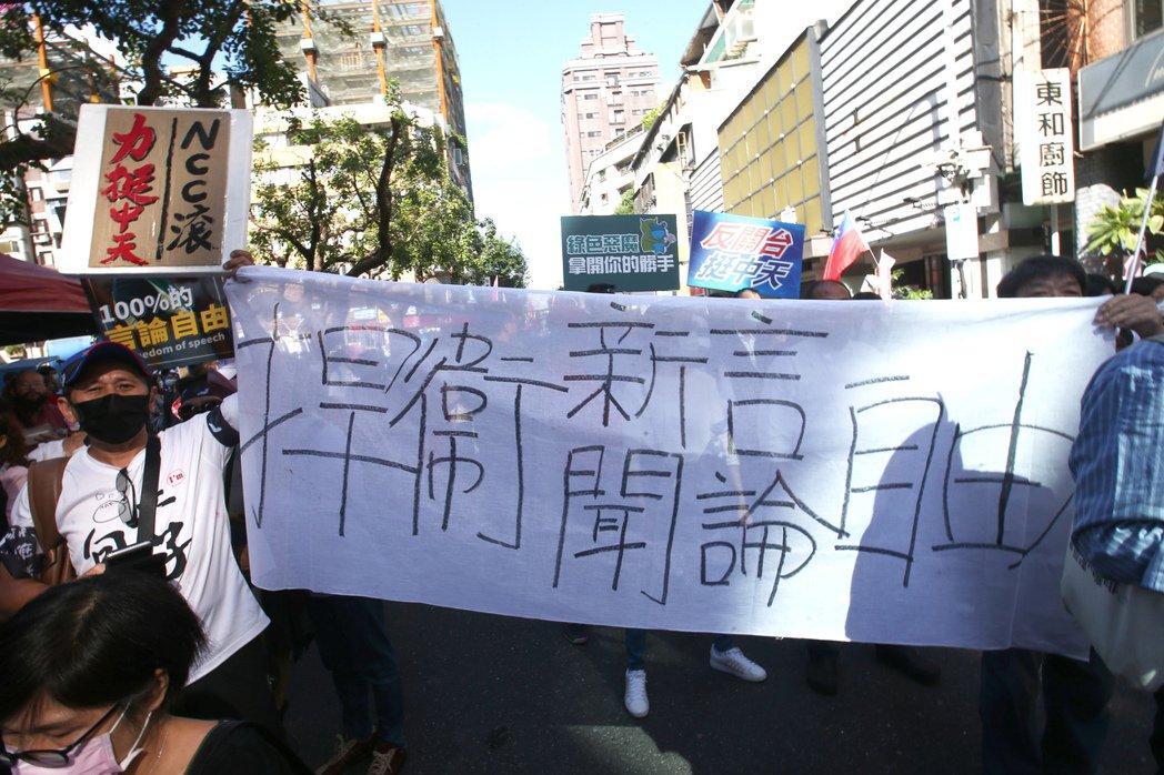 社會的討論都瀰漫在「新聞自由」的迷思中,不斷強調「台灣政府關電視台,違反民主自由,傷害新聞自由」,這基本上是純粹政治反對者的立場訴求。 圖/聯合報系資料照