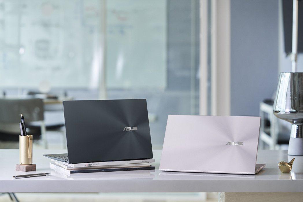 輕薄美型ASUS ZenBook 14 (UX425)全面升級。配備獨家AI降噪...