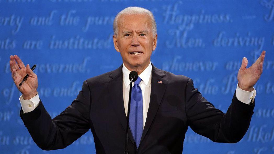 美國總統大選候選人拜登。 圖/美聯社