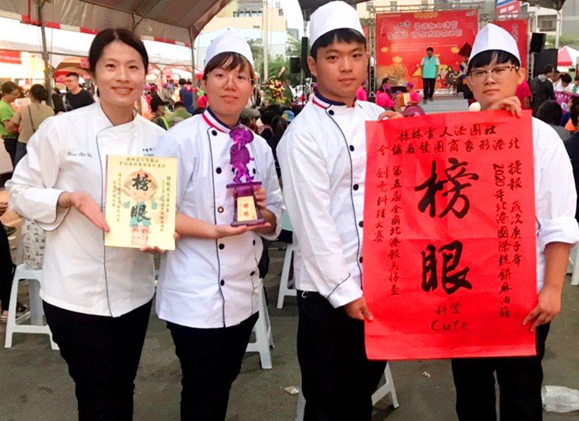 中國科大觀管系榮獲第五屆全國北港報馬仔盃創意料理大賽榜眼。 校方/提供