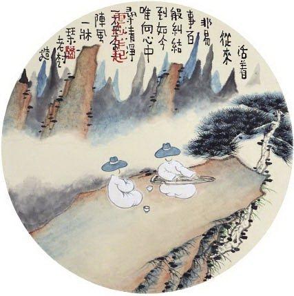 圖/老樹畫畫