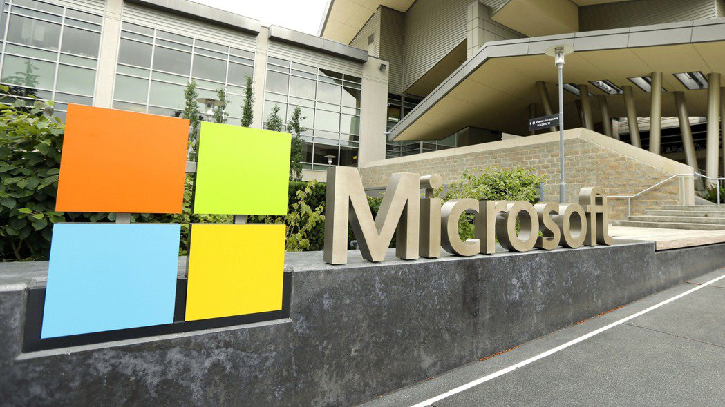 微軟27日公布上季營收和淨利均優於市場預期的財報。 (美聯社)