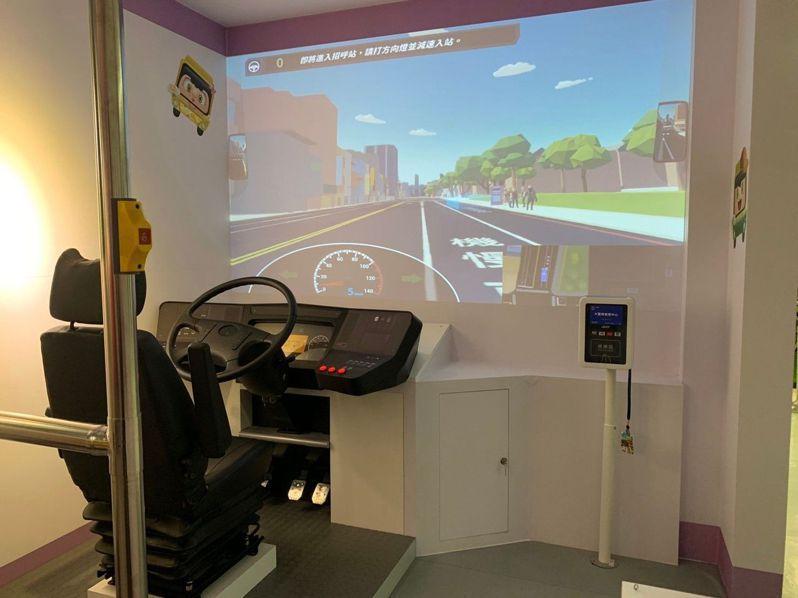 「大台南交通教育主題館」的「交通教育探索區」新增公車模擬駕駛。圖/台南市交通局提供