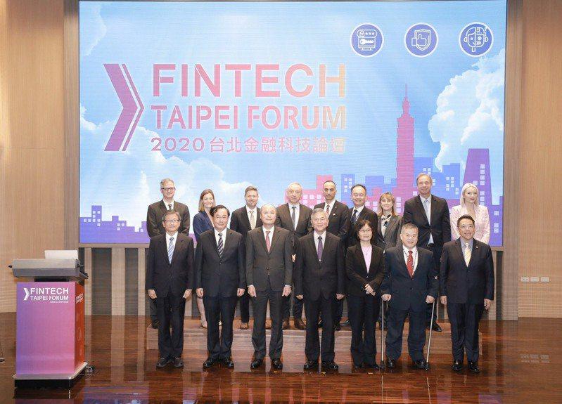 行政院副院長沈榮津(前排左四)出席FinTech Taipei Forum 2020台北金融科技論壇,與各方代表合影。圖/台灣金融研訓院提供