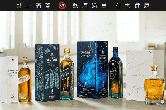 「JOHNNIE WALKER 200週年絕世珍稀系列限定版」共推出四款限量酒。...