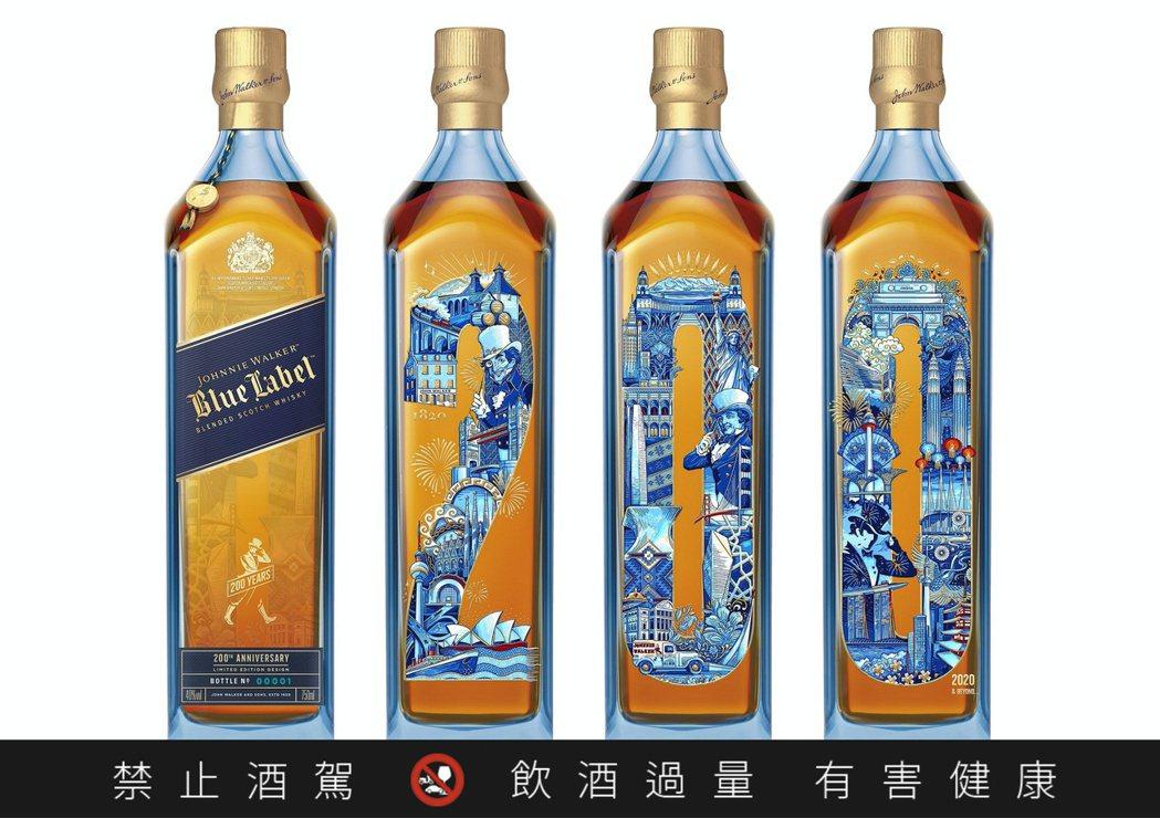 藍牌200週年紀念限定版,酒精濃度46%,建議售價5,600元。圖/JOHNNI...