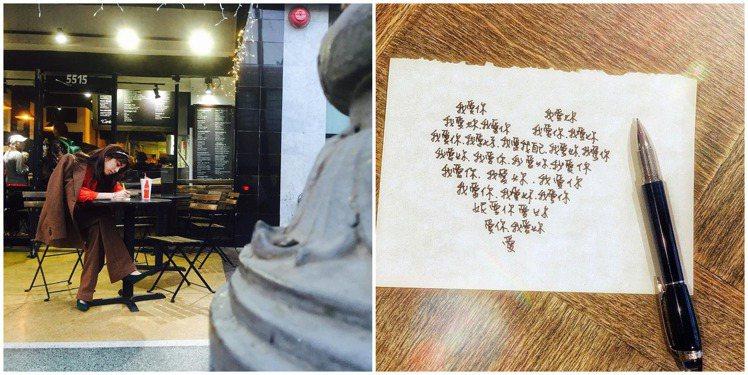 陳庭妮除了大方秀出手寫由我愛你堆砌而成的愛心、並留下路邊咖啡館的迷人日常生活視覺...