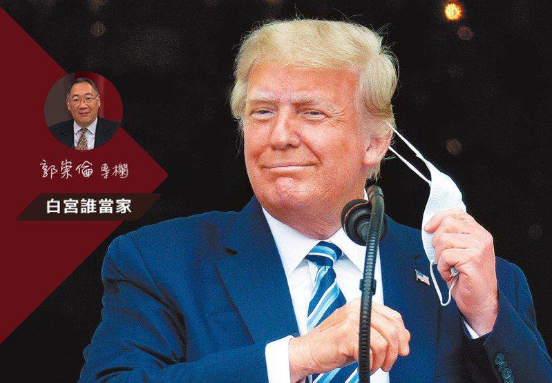 美國總統川普10日在白宮二樓陽台脫掉口罩,準備向白宮草坪上數百支持者發表演說。路透