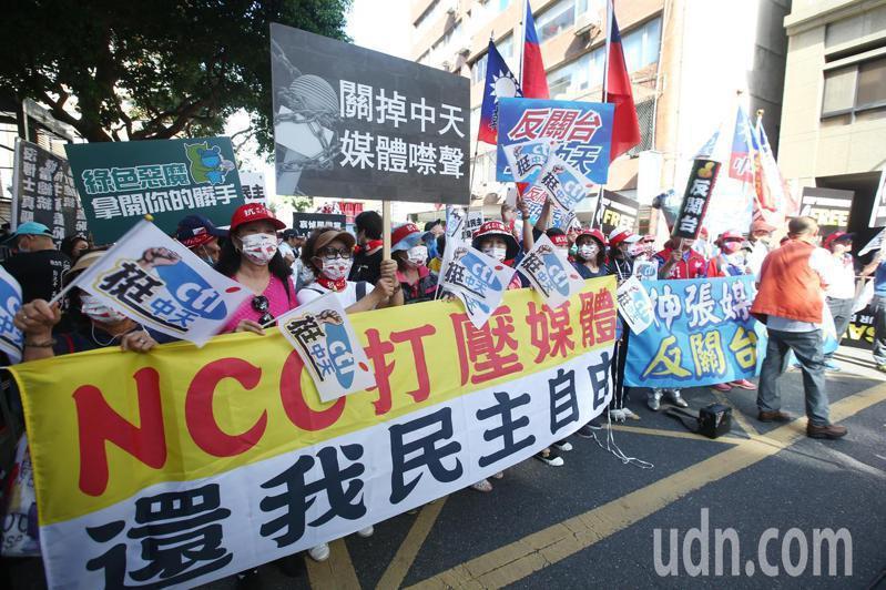 中天新聞台換照案引發爭議。圖為周一NCC舉行聽證會時,場外抗議人群。本報資料照片