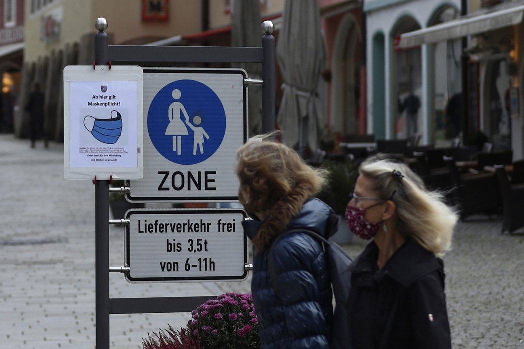 德國疫情持續升溫,11/2起實施部分封鎖措施。美聯社