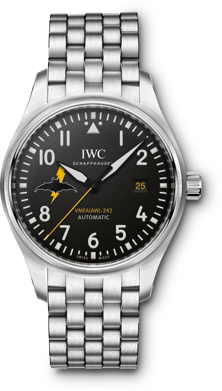 IWC,馬克十八飛行員腕表「Bats Legacy」特別版,九點鐘的黃色蝙蝠,是...