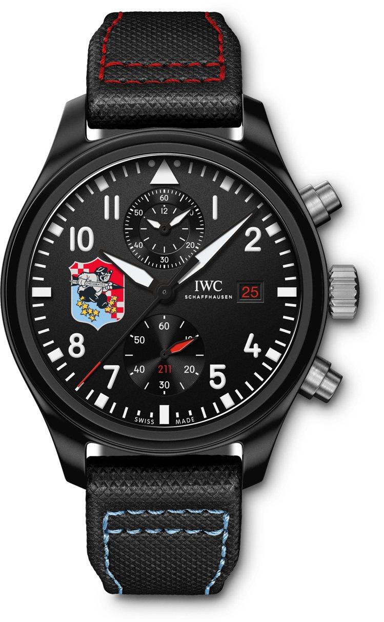 飛行員計時腕錶「Fighting Checkmates」特別版,採用「Check...