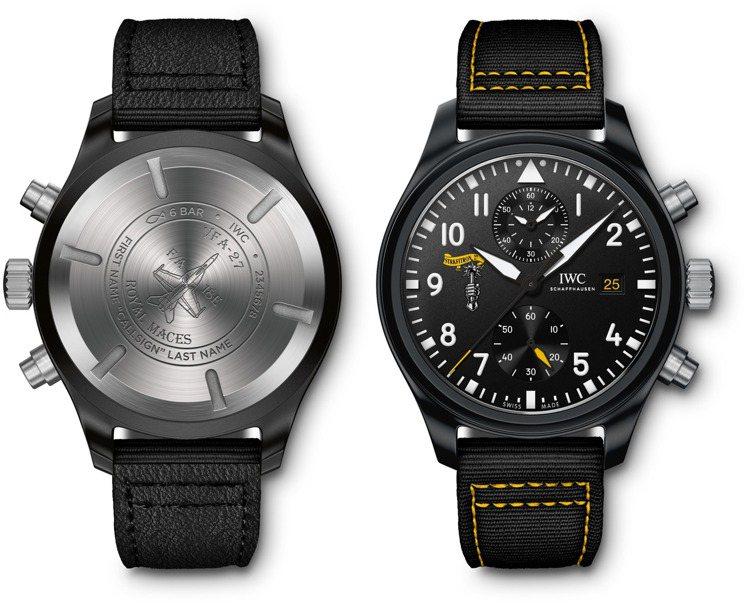罷工戰鬥機中隊27」打造的飛行員計時腕表「Royal Maces」特別版(IW3...