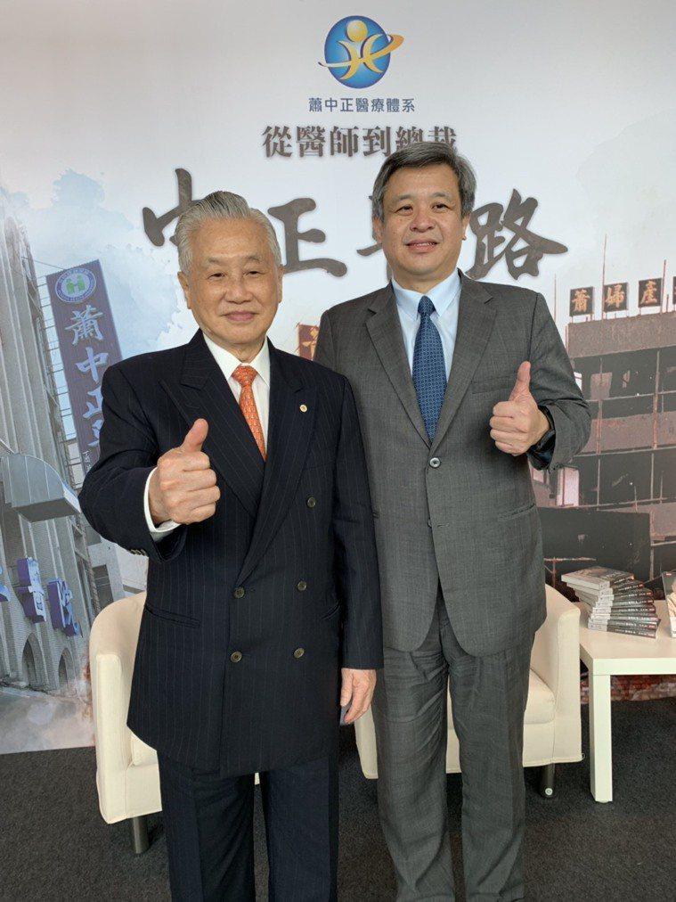 蕭中正醫療體系總裁兼院長蕭中正(左)與兒子也是蕭中正醫療體系營運長蕭乃彰(右)。...