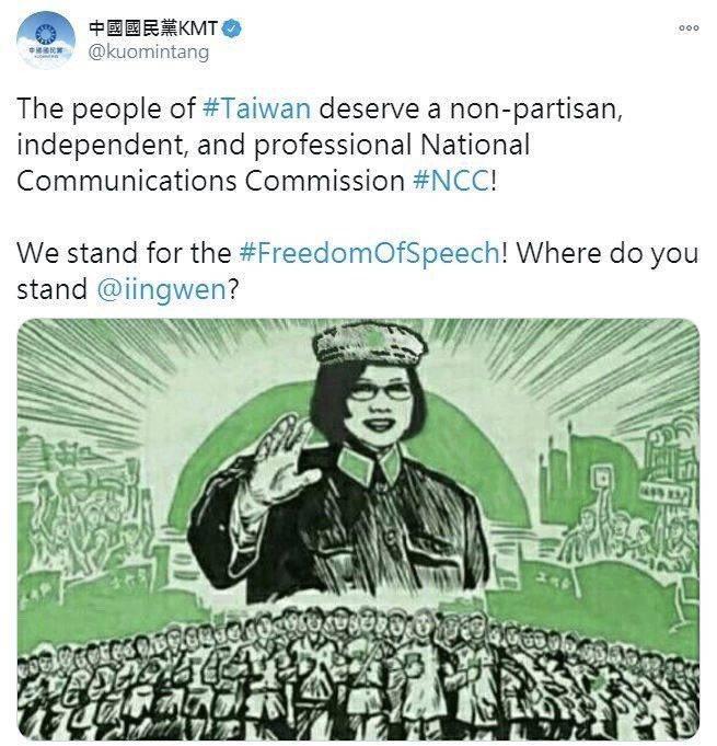 國民黨官方推特帳號將蔡英文總統繪成中共前領導人毛澤東。圖/取自推特