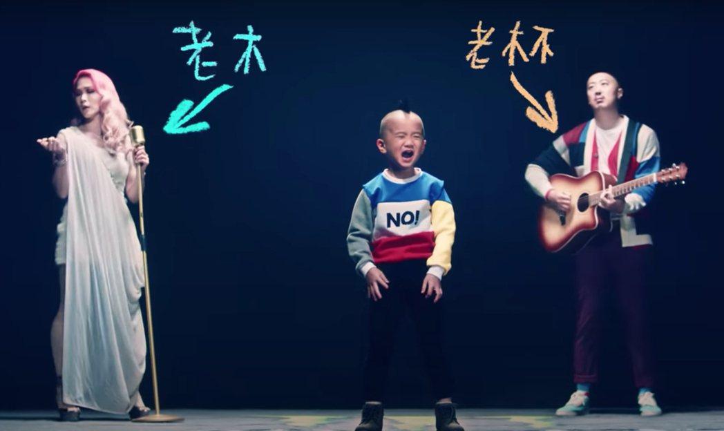 力殺(左)新歌「我不要」唱出育兒崩潰日常,二兒子(中)入鏡重現。圖/Yummy ...