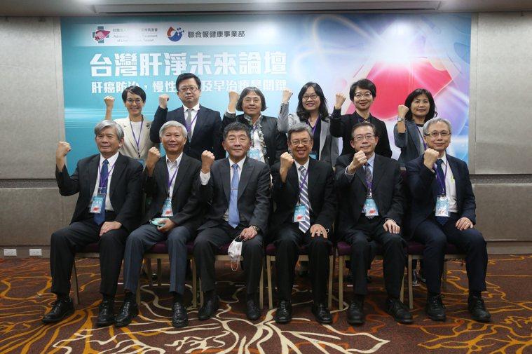 台灣肝病醫療策進會、聯合報於10月23日舉辦「台灣肝淨未來論壇」。(前排右起)國...