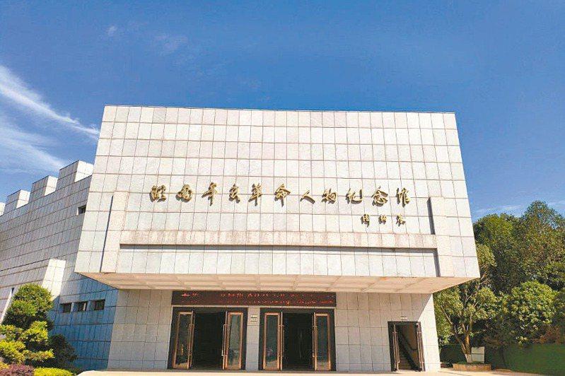 湖南辛亥革命人物紀念館 圖/本報湖南長沙傳真