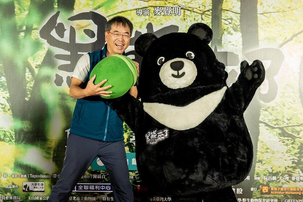 國片《黑熊來了》導演麥覺明。 圖/富邦金控 提供