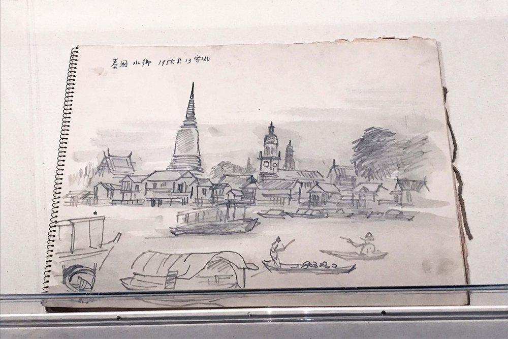 「秘密南方」現場展出1955年郭雪湖拜訪泰國古城所繪的系列作品手稿。 圖/作者自攝