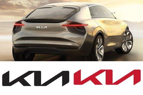 Kia準備更換新廠徽 新世代K7、Sportage、純電動車CV將率先採用!